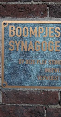 boompjes87