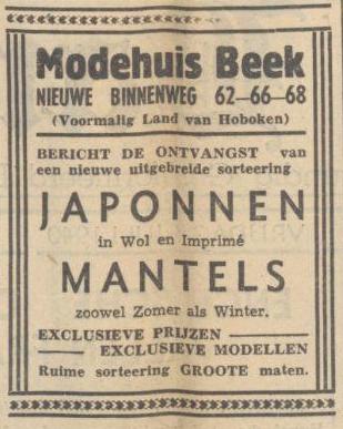modehuisbeek