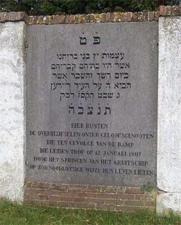 joodsebegraafplaatskatwijk